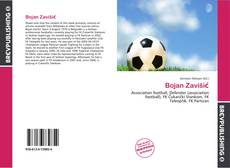 Bookcover of Bojan Zavišić