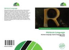 Hértevin Language的封面