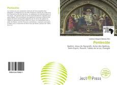 Обложка Pentecôte