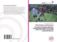 Filip Filipov (defender)的封面