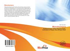 Bookcover of Manakamana