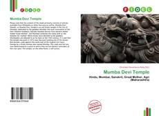 Bookcover of Mumba Devi Temple
