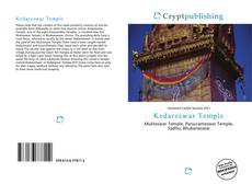 Обложка Kedareswar Temple