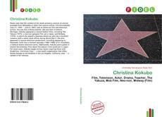 Обложка Christina Kokubo