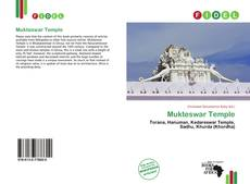 Обложка Mukteswar Temple
