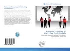 Обложка European Grouping of Marketing Professionals