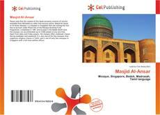 Обложка Masjid Al-Ansar