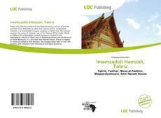 Bookcover of Imamzadeh Hamzah, Tabriz