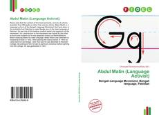 Bookcover of Abdul Matin (Language Activist)