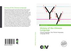 Bookcover of History of the Chinese Language