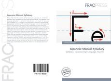 Bookcover of Japanese Manual Syllabary