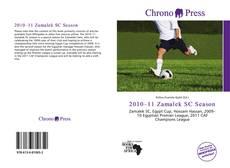 Обложка 2010–11 Zamalek SC Season