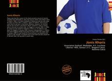 Bookcover of Jonis Khoris