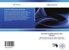 Conseil d'Affectation des Dîmes的封面