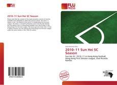 Обложка 2010–11 Sun Hei SC Season