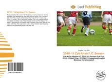 Borítókép a  2010–11 Zob Ahan F.C. Season - hoz