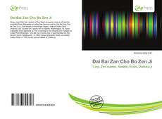 Portada del libro de Dai Bai Zan Cho Bo Zen Ji