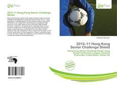 Обложка 2010–11 Hong Kong Senior Challenge Shield