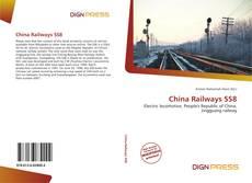 Portada del libro de China Railways SS8