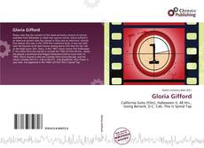 Обложка Gloria Gifford
