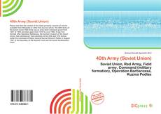 Bookcover of 40th Army (Soviet Union)