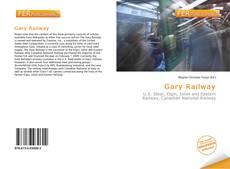 Обложка Gary Railway