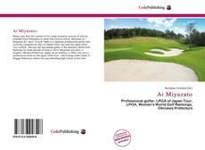 Bookcover of Ai Miyazato