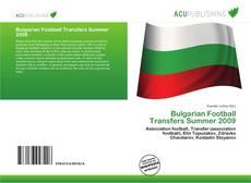 Bulgarian Football Transfers Summer 2009的封面