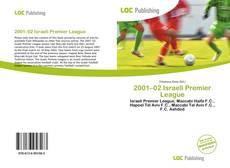 Обложка 2001–02 Israeli Premier League