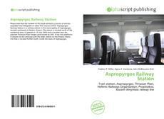 Обложка Aspropyrgos Railway Station