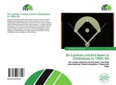 Bookcover of Sri Lankan cricket team in Zimbabwe in 1994–95
