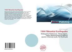 Bookcover of 1944 Tōnankai Earthquake
