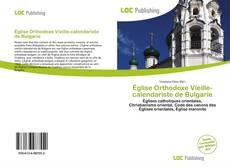 Copertina di Église Orthodoxe Vieille-calendariste de Bulgarie