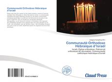 Bookcover of Communauté Orthodoxe Hébraïque d'Israël