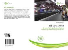 Buchcover von HŽ series 1061