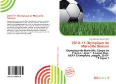 Обложка 2010–11 Olympique de Marseille Season