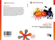 Обложка Afghan Girl