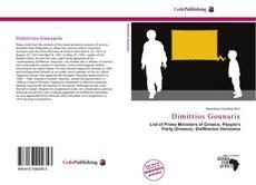Bookcover of Dimitrios Gounaris