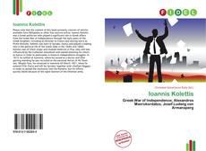 Bookcover of Ioannis Kolettis