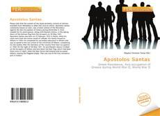 Apostolos Santas的封面