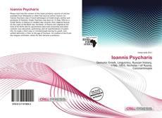 Bookcover of Ioannis Psycharis