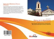 Bookcover of Église de la Madeleine d'Aix-en-Provence