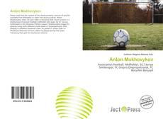 Bookcover of Anton Mukhovykov