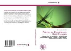 Обложка Pourvoi en Cassation en Droit Français
