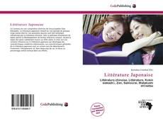 Обложка Littérature Japonaise
