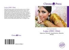 Bookcover of Lajja (2001 film)