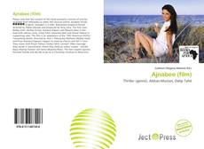 Bookcover of Ajnabee (film)
