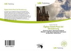 Bookcover of Église Saint-Paul de Strasbourg
