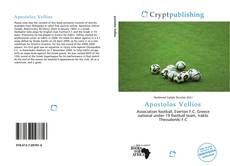 Apostolos Vellios的封面