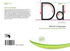 Bookcover of Äiwoo Language